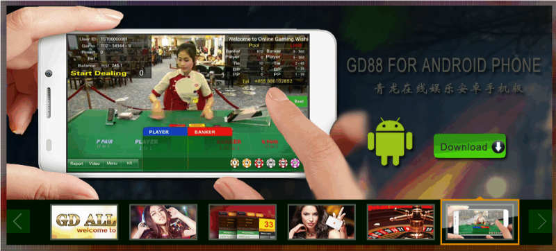 Sbobet casino online android